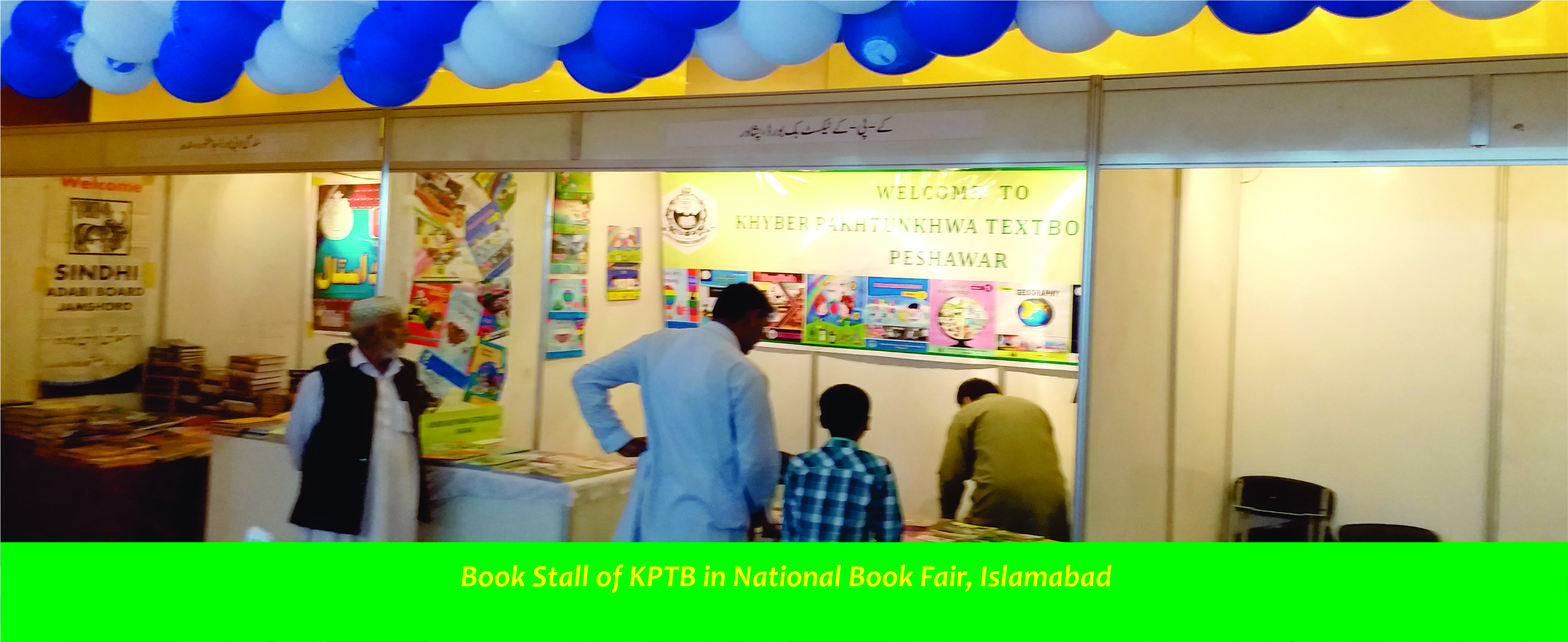 KP Textbook Board